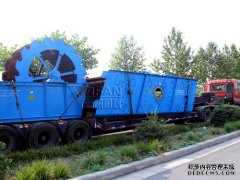2YK3060 Inclined Vibrating Screen