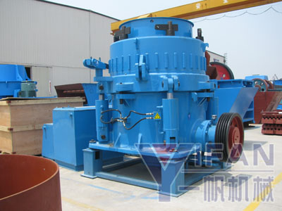 <b>SMH120 Hydraulic Cone Crusher</b>