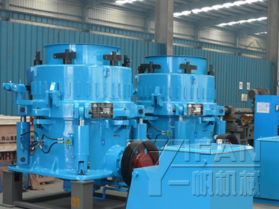 SMH450 Hydraulic Cone Crusher