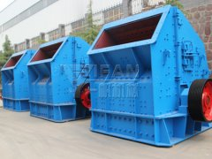 CHP Impact Crusher