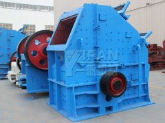 CHP239 Impact Crusher