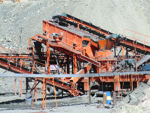 Iron ore Crushing Plant in Xinjiang