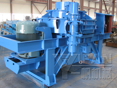 VI8000 Vertical Shaft Impact Crusher